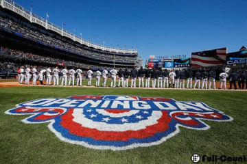 メジャーリーグの開幕日は日本のプロ野球とは異なり、数日間に渡って開催される【写真:Getty Images】