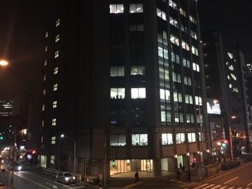 本社ビル(3月23日夜撮影)