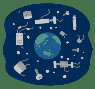 スペースデブリ・宇宙ゴミのイラスト(いらすとや)
