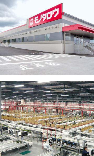 新設の笠間ディストリビューションセンター