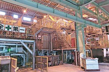 アルミ精製設備「コージュナル炉」
