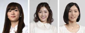 左から指原莉乃さん、渡辺麻友さん、松井珠理奈さん