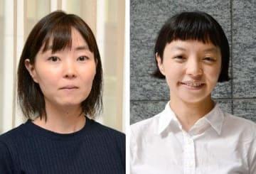 今村夏子さん(左)、温又柔さん(右)