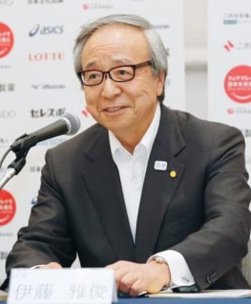 日本体育協会の新会長に選出され、記者会見する伊藤雅俊氏=23日、東京都内