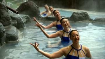 世界水泳選手権応援動画「日本代表応援ムービー シンフロ特別編」のワンシーン(県提供)