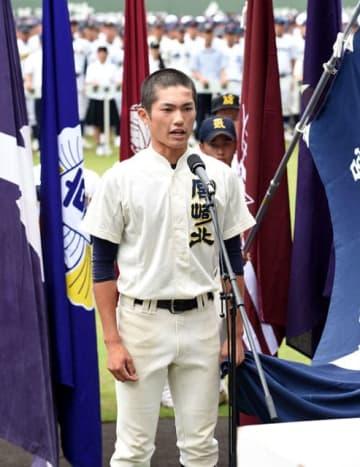 選手宣誓する宮崎北高の猪股颯斗主将