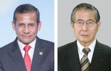 ペルーのウマラ前大統領(AP=共同)、フジモリ元大統領