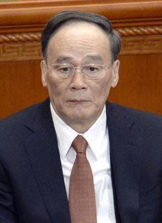 王岐山・共産党中央規律検査委員会書記