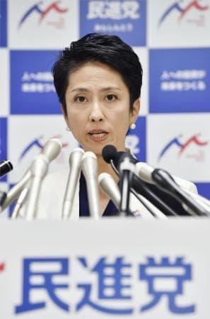 「二重国籍」問題について記者会見する民進党の蓮舫代表=18日午後、東京・永田町の党本部