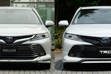 新型カムリのカスタムパーツ装着車(左:モデリスタ/右:TRD)