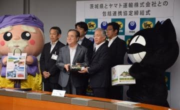 包括協定を締結したヤマト運輸の大井博彦関東支社長(手前右)と橋本昌知事ら=県庁
