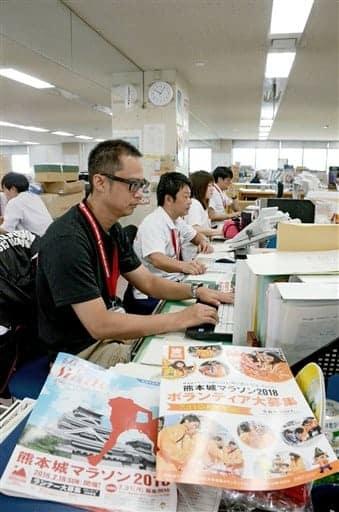 熊本城マラソンの出場申し込み状況を確認する熊本市職員=31日、熊本市役所