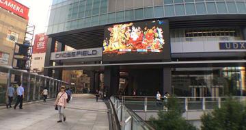 東京・JR秋葉原駅電気街口に面したUDXビルのサイネージで放映されている青森県関連の動画が注目を集めている