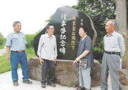 両陛下の訪問や開拓の思い出を話す吉田さん(左から2人目)と佐崎さん(同3人目)ら