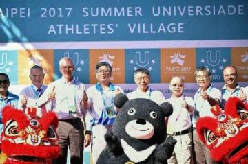 台北ユニバ選手村オープン