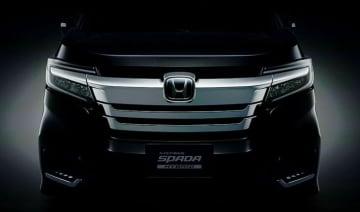 ホンダ 新型ステップワゴン(ティザー画像)