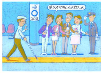 昨年度の京都市長賞に選ばれた作品「進路確保」