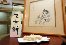行儀よく腰かけ、乙女餅を食べるアトムのイラスト。手塚は、ほんの数分で描き上げたという=宝塚市栄町2、きねや(撮影・大森 武)