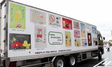 交通安全を全国に呼び掛けようと都城安全会がつくったラッピングトラック