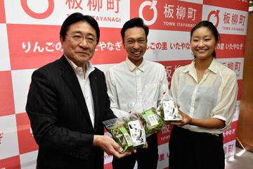 成田町長(左)に本年度産「いたや毛豆」の出来栄えを報告した長内会長(中)と櫻庭副会長