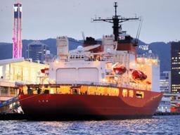 神戸に寄港した南極観測船「しらせ」。氷の海を航海するための工夫が凝らされている=神戸港新港第4突堤