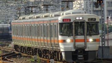東海道線 新快速