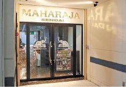 25年ぶりに復活するマハラジャ仙台