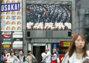 衆院解散を伝える大型モニター=28日正午すぎ、大阪・道頓堀