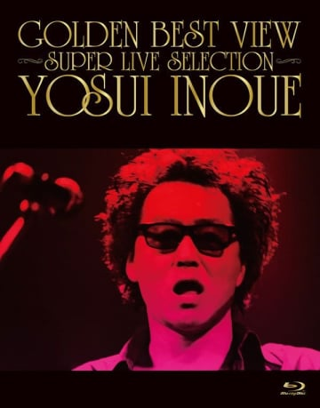 ユニバーサル DVD 4600円、ブルーレイ 5600円