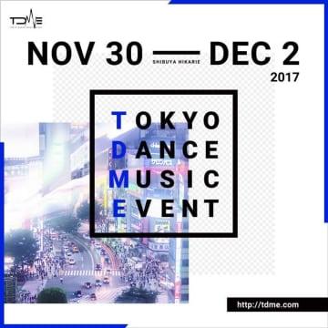 TOKYO DANCE MUSIC EVENTのメインビジュアル