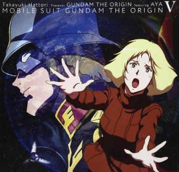 服部隆之 Presents GUNDAM THE ORIGIN featuring AYA『I CAN'T DO ANYTHING -宇宙(そら)よ-』