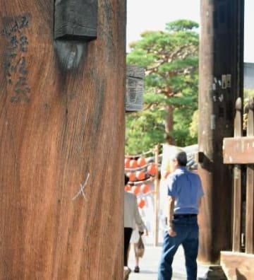 落書きされた善光寺の仁王門の柱=9日、長野市