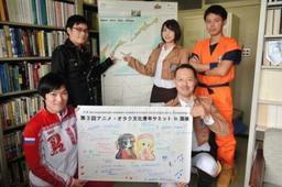 「進撃の巨人」や「ドラゴンボール」など日本の人気アニメのキャラクターに扮し、国後島交流を深めた神戸学院大の学生ら=神戸学院大経済学部