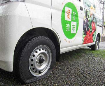 刃物で切られたような跡があり、パンクさせられた公用車のタイヤ(向日市寺戸町・市役所)