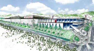 資生堂が栃木県大田原市に設立する新工場のイメージ