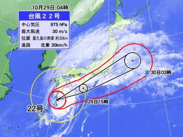 29日午前4時の台風22号の位置と進路予想。