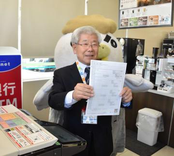 コンビニ交付を実演し、住民票の写しを取得した杉本副市長
