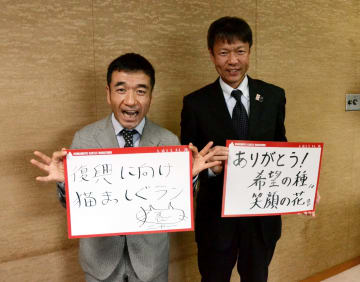 熊本城マラソンで「ギャグも見せるにゃー」と宣言する猫ひろしさん(左)。右は植松浩二副市長=熊本市役所