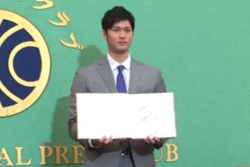 メジャー挑戦を正式表明した日本ハム・大谷翔平【写真:細野能功】