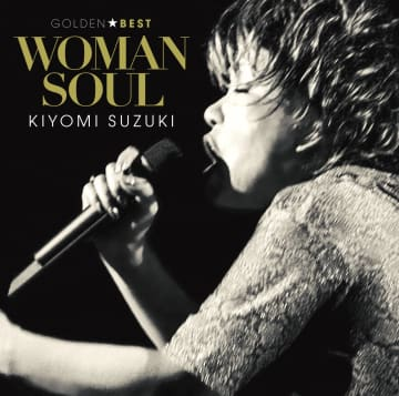 鈴木聖美『GOLDEN☆BEST~WOMAN SOUL~』