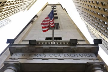 ニューヨーク証券取引所=2015年11月(AP=共同)