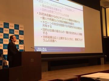 鈴木理事長はあいさつの中で安全対策について言及し「安全対策の目的は再発防止。責任追及ではない」と強調し、事故当事者への非難が強まる風潮に警鐘を鳴らした