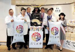 だて正夢を売り込んだ(前列左から)伊達さん、富沢さん、村井知事