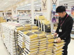 県内外で消費者の注目を集める「金色の風」