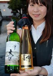 フルーティーで爽やかな香りの白ワインと、香り高くまろやかな味わいの梅酒=神戸ワイナリー