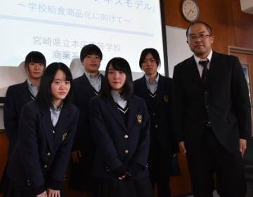 「地方創生・政策アイデアコンテスト」の最終審査会に出場する本庄高チーム
