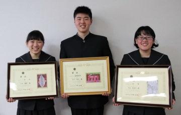 献血推進と薬物乱用防止のポスターコンクールで入賞した小田さん、宇戸さん、竹谷さん(左から)=上五島高