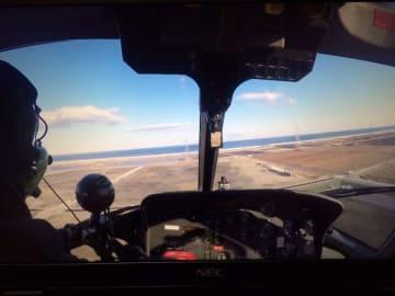 ヘリコプターからの視界。地上の無人ヘリとドローンはどの程度見えるのかを検証した