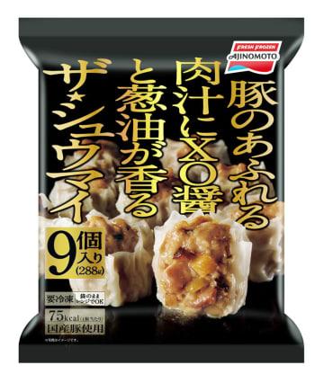 味の素冷凍食品が自主回収する「ザ★シュウマイ」