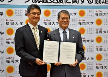UIJターンの促進に向け県と協定を結んだ福岡大の山口政俊学長(右)=25日午前、県庁